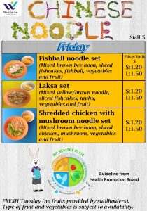 Chi Noodle stall 2018_Page_3