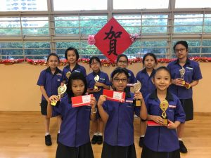 Calligraphy competition 2018